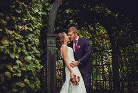 Свадебное фото Альбина и Игорь