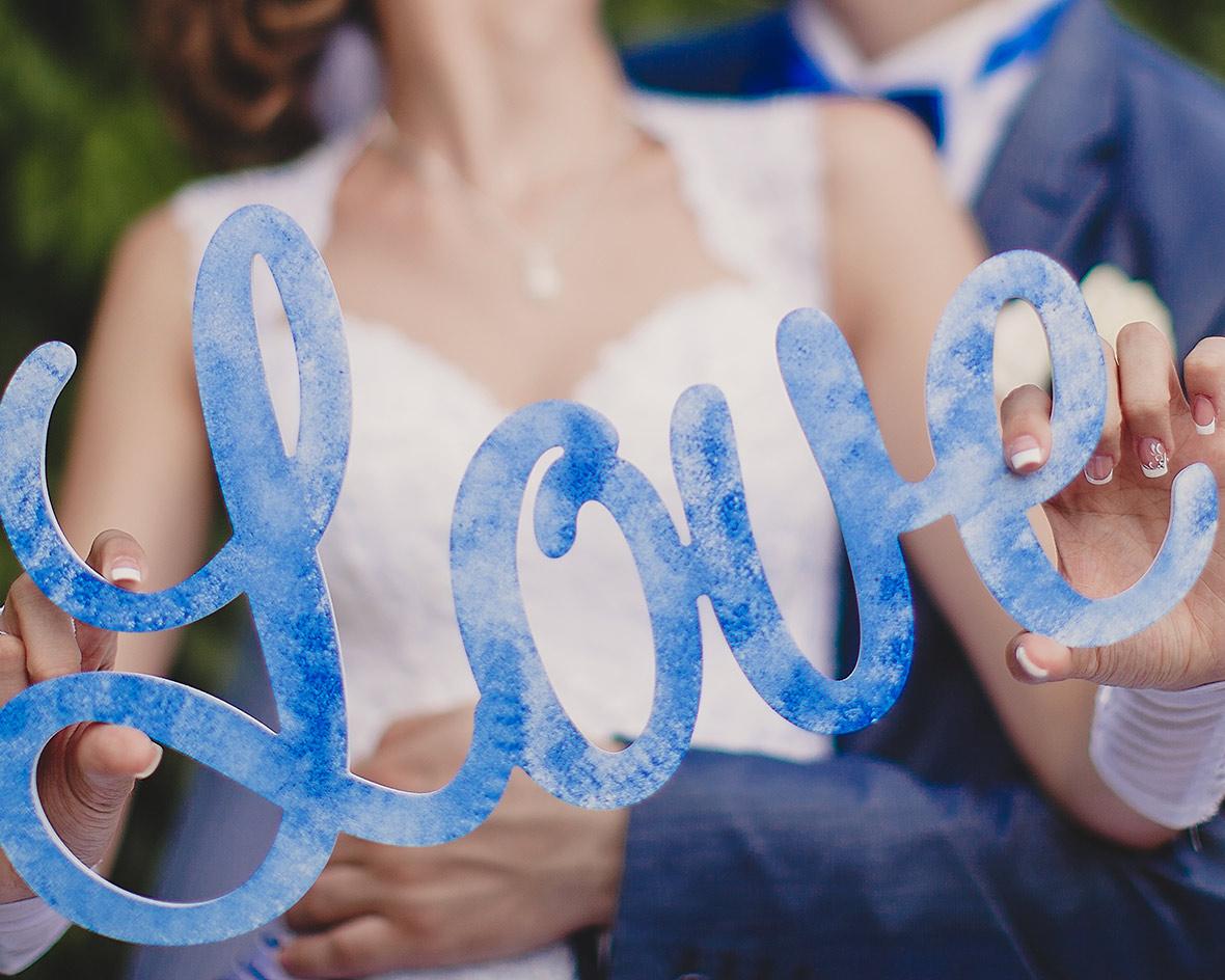 Свадебное фото любовь