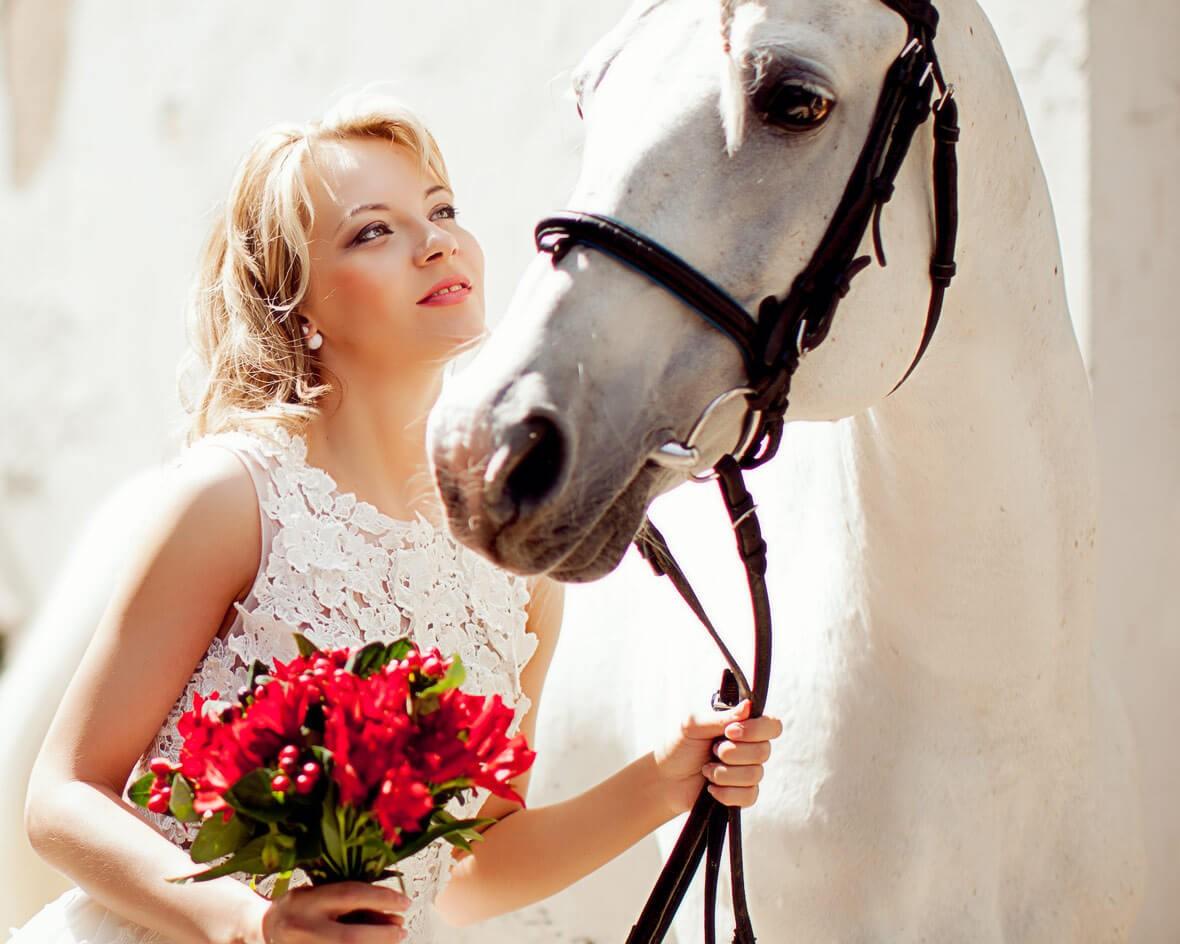 Невеста с конем